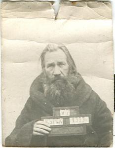 Благовещенский Дмитрий