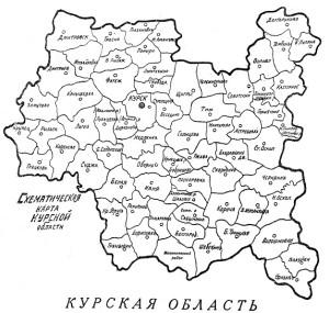 Курская область 1935