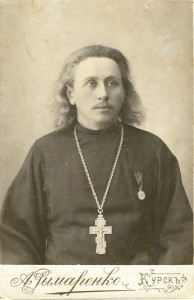 Сергеев Димитрий Васильевич