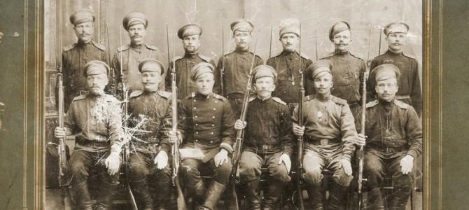 «Моё любезное семейство».   История Первой Мировой в одной фотографии.