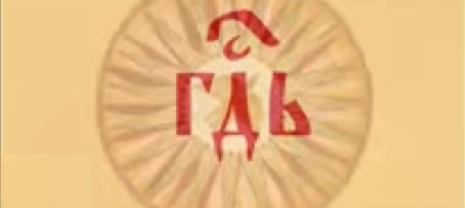 Азбука церковнославянская для младших