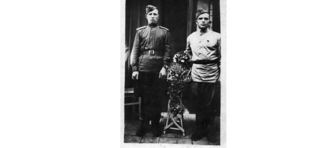Как дедушка Митроша на тракторе в Европу въехал,  а бабушка Поля стала «немкой»
