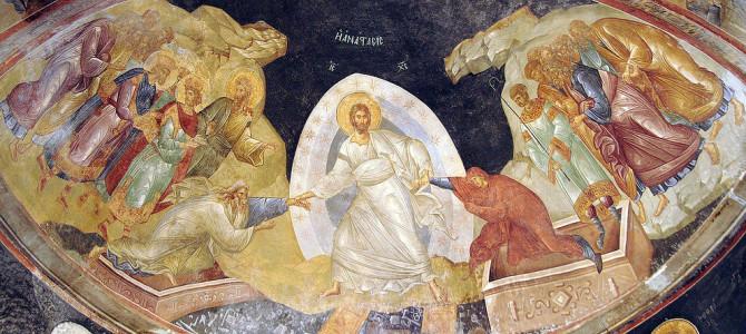 ХРИСТОС ВОСКРЕСЕ ИЗ МЕРТВЫХ, смертию смерть поправ,