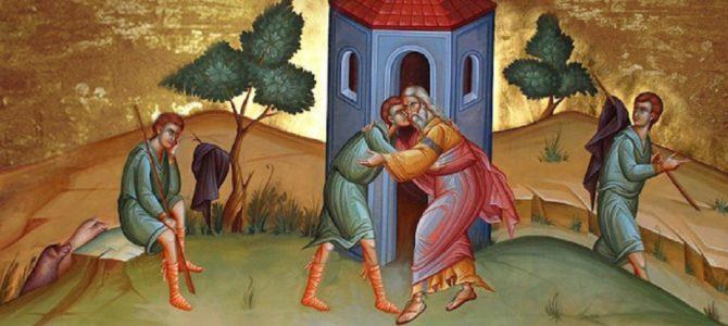 Священномученик Онуфрий (Гагалюк). ДАР СВОБОДЫ. Беседа в неделю о блудном сыне