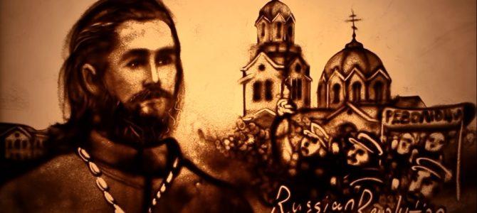 Песочный фильм о священномученике Елеазаре