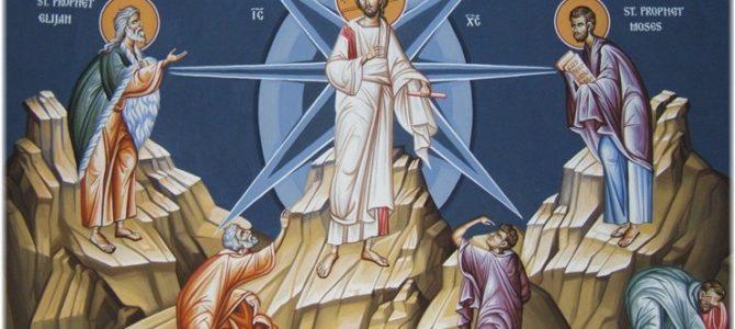 Священномученик Онуфрий (Гагалюк). Беседа в праздник Преображения Господня.