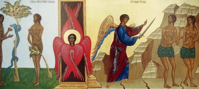 Священномученик Онуфрий Гагалюк. Проповедь в 1-ю седмицу Великого поста